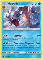 Gyarados (Sombras Ardientes TCG).png