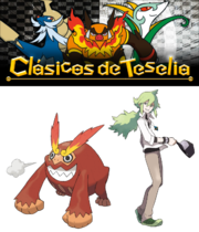 Torneo Clásicos de Teselia.png