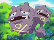EP282 Weezing de James.png