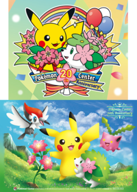 Evento Shaymin 20 aniversario de Pokémon Center.png