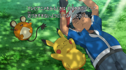 EP910 Ash, Pikachu y Dedenne llenos.png