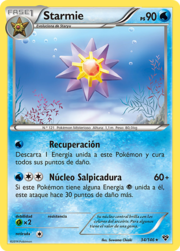 Starmie (XY TCG).png