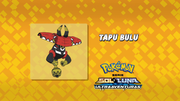 EP1018 Quién es ese Pokémon.png