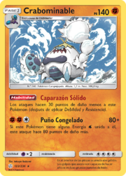Crabominable (Eclipse Cósmico TCG).png