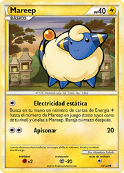 Mareep (Heartgold & Soulsilver TCG).png