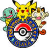 Pokémon Center Osaka 2.png