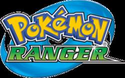 Logo de Pokémon Ranger