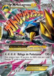 M Metagross-EX (XY Promo 35 TCG).png