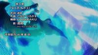 Mega-Charizard X de Alain usando anillo ígneo en un flashback del EP934.