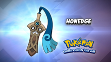 Honedge