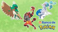 Evento iniciales de Alola del Banco de Pokémon.png