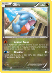 Gible (Dragones Majestuosos 87 TCG).png
