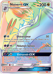Noivern-GX (Sombras Ardientes 160 TCG).png