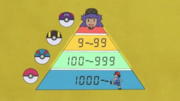 EP1102 Ranking.png