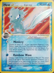 Mew ☆ δ (Dragon Frontiers TCG).png