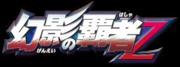 Logo del ilusionista Z.png