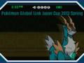 Miniatura de la versión del 13:20 20 mar 2013