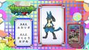 EP834 Pokémon Quiz.png