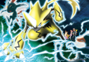 Artwork Zeraora vs Pokémon P21.png