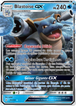 Blastoise-GX (Vínculos Indestructibles 35 TCG).png