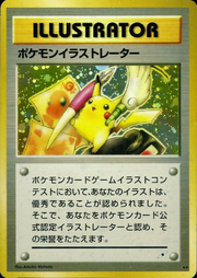 Pokémon Illustrator (CoroCoro Promo TCG).png