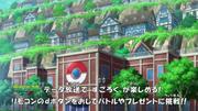EP883 Centro pokemon de fresco.png