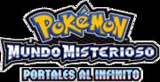 Pokémon MM 3DS Logo EN.png