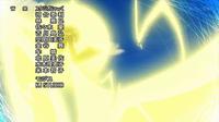 Pikachu de Ash usando rayo en un flashback del EP931.