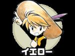 Pokémon de Amarillo