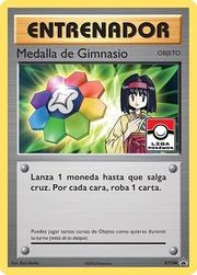 Medalla de Gimnasio (XY Promo 206 TCG).jpg