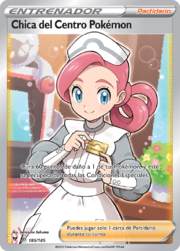 Chica del Centro Pokémon (Voltaje Vívido TCG).png