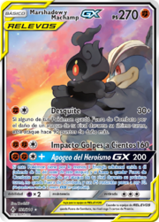 Marshadow y Machamp-GX (Vínculos Indestructibles 199 TCG).png