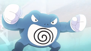 EP1106 Poliwrath.png