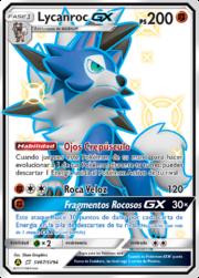 Lycanroc-GX (Destinos Ocultos SV67 TCG).png
