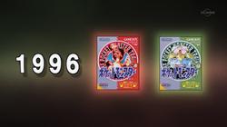 Portada de Pokémon Rojo y Verde en el especial.