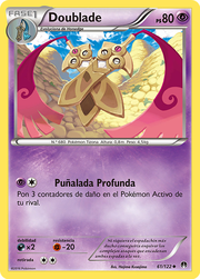 Doublade (TURBOlímite TCG).png