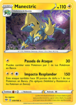 Manectric (Oscuridad Incandescente TCG).png