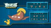 EP729 Quién es ese Pokémon (Japón).png