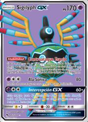 Sigilyph-GX (Truenos Perdidos 202 TCG).png