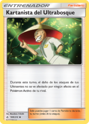 Kartanista del Ultrabosque (Vínculos Indestructibles TCG).png