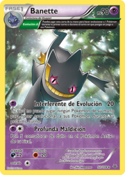 Banette (Cielos Rugientes 32 TCG).png