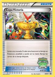 Copa Victoria (BW Promo 31 TCG).png