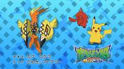 EP945 Cuál es este Pokémon (Japón).png