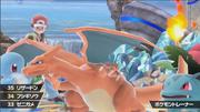 Entrenador Pokémon en Super Smash Bros Ultimate.png