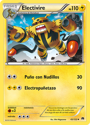 Electivire (TURBOlímite TCG).png