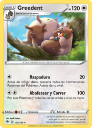 Greedent (Oscuridad Incandescente TCG).png