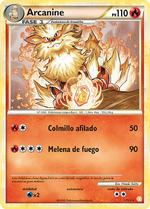 Arcanine (Heartgold & Soulsilver TCG).png