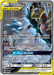 Garchomp y Giratina-GX (SM Promo 193 TCG).png