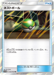 Nido Ball (GG Final TCG).png