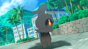 EP1000 Marshadow.png